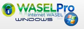 تحميل برنامج فتح المواقع المحجوبة ويندوز