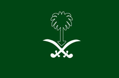فتح المواقع المحجوبة في السعودية